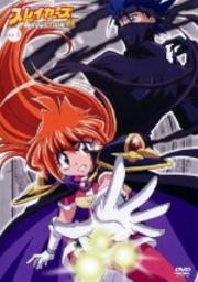 スレイヤーズEVOLUTION-R Vol.1