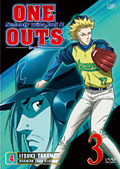 ONE OUTS-ワンナウツ- 3rd inning