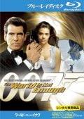 【Blu-ray】007 ワールド・イズ・ノット・イナフ
