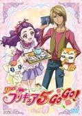 Yes!プリキュア5GoGo! Vol.11