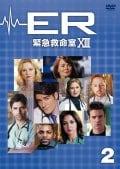 ER緊急救命室 XIII <サーティーン> 2