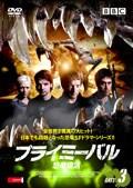 プライミーバル 恐竜復活 Gate.3