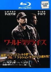 【Blu-ray】ワールド・オブ・ライズ