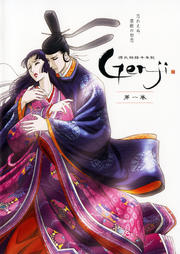源氏物語千年紀 Genjiセット