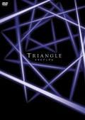 トライアングル 3