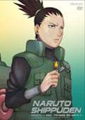 NARUTO −ナルト− 疾風伝 不死の破壊者、飛段・角都の章 4