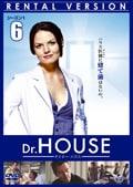 Dr.HOUSE ドクター・ハウス シーズン1 Vol.8