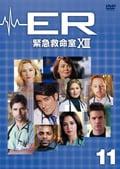 ER緊急救命室 XIII <サーティーン> 11