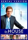 Dr.HOUSE ドクター・ハウス シーズン1 Vol.6