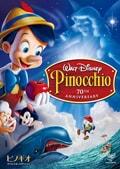 ピノキオ 70TH ANNIVERSARY スペシャル・エディション