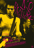 NO FUTURE: A SEX PISTOLS FILM