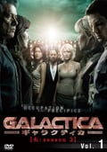GALACTICA ギャラクティカ 【転:season 3】セット