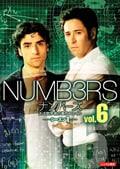 ナンバーズ 天才数学者の事件ファイル シーズン1 vol.6
