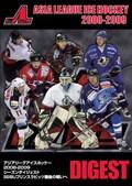 アジアリーグアイスホッケー2008-2009 シーズンダイジェスト SEIBUプリンスラビッツ最後の戦いへ