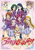 Yes!プリキュア5GoGo! Vol.15