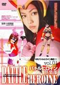 バトルヒロイン倶楽部 vol.01 4大バトルヒロイン集合!!