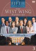 ザ・ホワイトハウス <フィフス・シーズン> 3