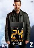 24 −TWENTY FOUR− シーズンVII vol.2