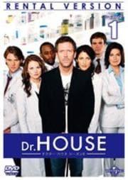 Dr.HOUSE ドクター・ハウス シーズン2