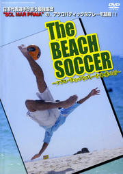 The BEACH SOCCER