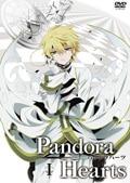 PandoraHearts パンドラハーツセット