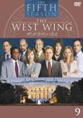 ザ・ホワイトハウス <フィフス・シーズン> 9
