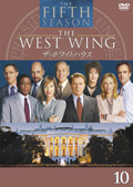 ザ・ホワイトハウス <フィフス・シーズン> 10