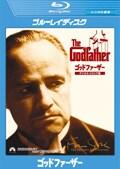 【Blu-ray】ゴッドファーザー PARTI デジタル・リストア版