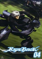 RIDEBACK 04