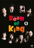 Room Of King 4