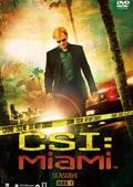 CSI:マイアミ シーズン6セット