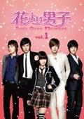 韓国版 花より男子 Boys Over Flowers vol.4