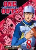 ONE OUTS-ワンナウツ- 8th inning