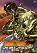 聖闘士星矢 THE LOST CANVAS 冥王神話 vol.2