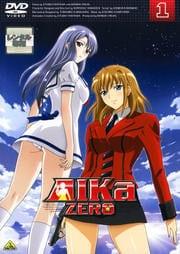 AIKa ZERO 1