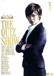 ザ・クイズショウ 2009 VOL.3