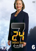 24 −TWENTY FOUR− シーズンVII vol.6