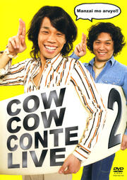 COWCOW CONTE LIVE 2