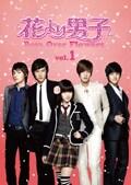 韓国版 花より男子 Boys Over Flowers vol.8