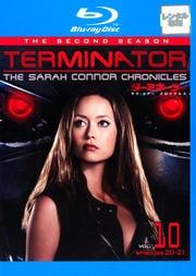【Blu-ray】ターミネーター:サラ・コナー クロニクルズ <セカンド・シーズン> 10