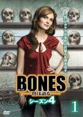 BONES −骨は語る− シーズン4セット