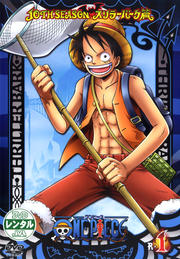 ONE PIECE ワンピース 10thシーズン スリラーバーク篇セット1