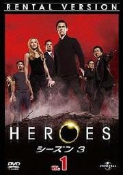 HEROES ヒーローズ シーズン3 VOL.1