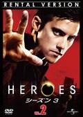 HEROES ヒーローズ シーズン3 VOL.2