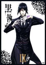 黒執事 IX