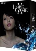 LOVE GAME Vol.3