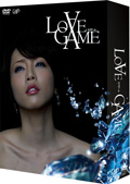 LOVE GAME Vol.5