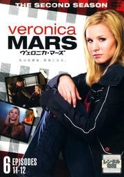 ヴェロニカ・マーズ <セカンド・シーズン> 6