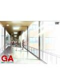 GA 芸術科アートデザインクラスセット