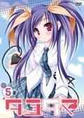 タユタマ -Kiss on my Deity- 5